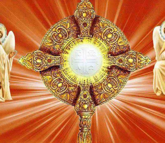 Gesu Sacramentato