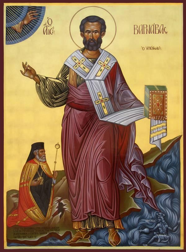 Aπόστολος Βαρνάβας, Ιδρυτής κ´ Προστάτης Εκκλησίας Κύπρου, Αρχιεπίσκοπος Κύπρου Χρυσόστομος ο Β´