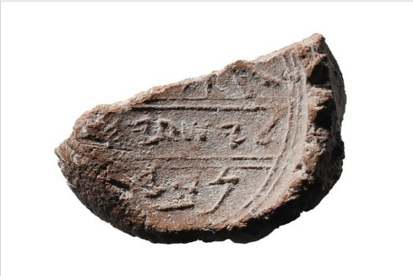 Trovato a Gerusalemme il sigillo d'argilla appartenente al profeta Isaia