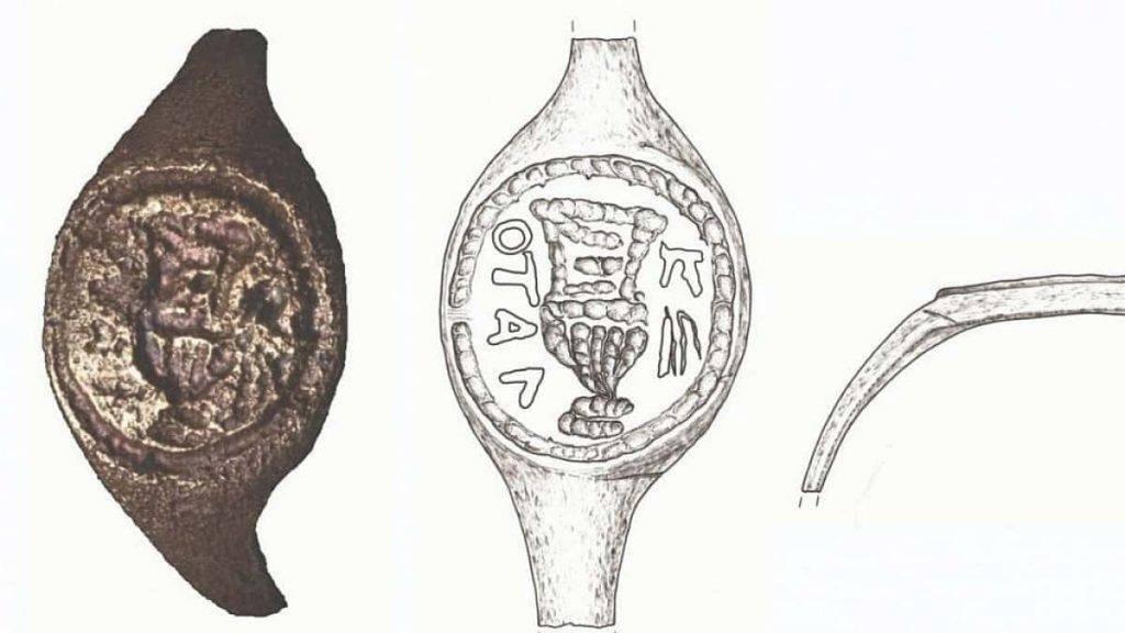 Ritrovato l'anello di Ponzio Pilato