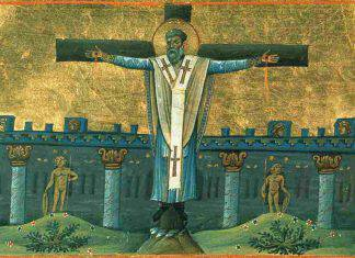 San Simeone di Gerusalemme Vescovo
