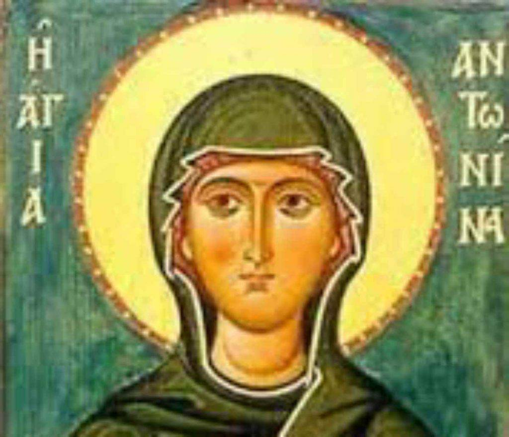 Sant'Antonina martire