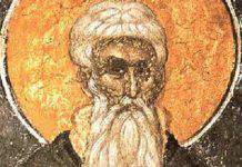 Sant'Arsenio il Grande eremita