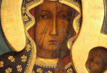 Madonna di Częstochowa nera