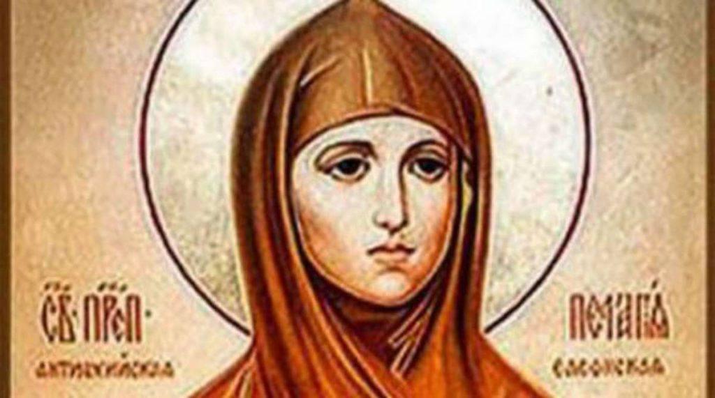 Santa Pelagia martire