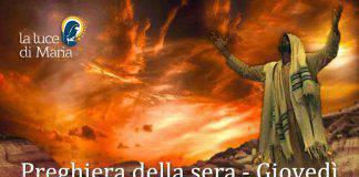 Preghiera della sera del Giovedì