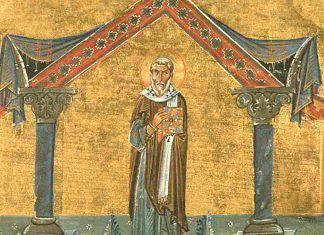 Sant'Agatone Papa