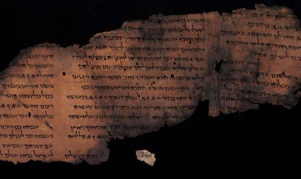 Frammenti di Qumran