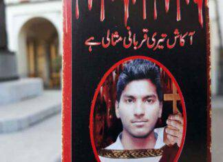 akash bashir pakistan attentato