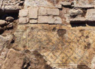 Israele scoperta