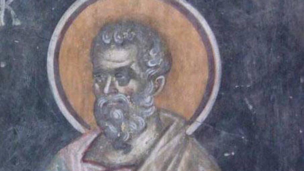 Sant'Anania