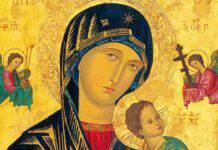 Vergine Maria Mediatrice