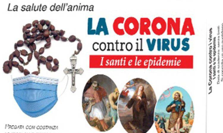 corona del rosario scatolina