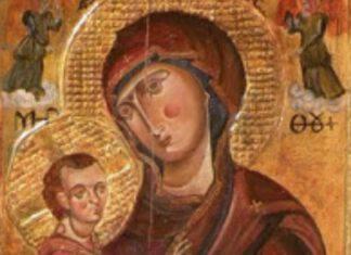 Madonna Castagno Ripalto