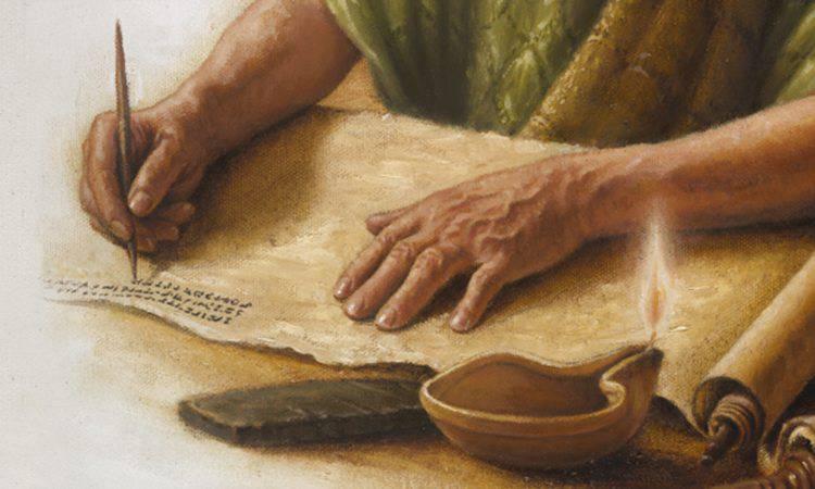 scrittura dei vangeli