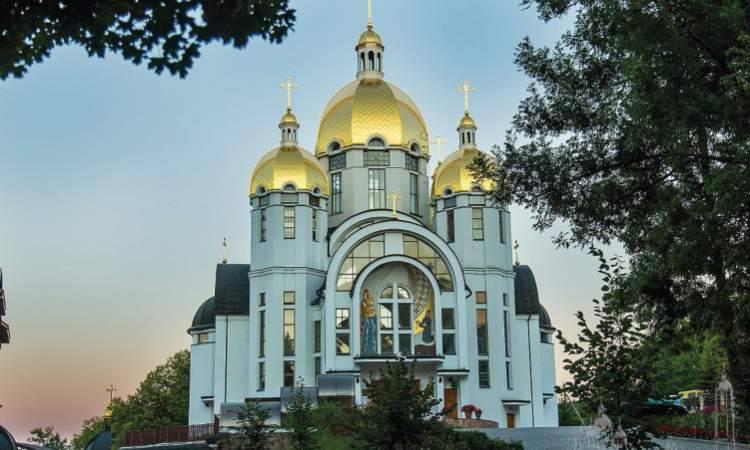 Santuario Madre di Dio, Ucraina